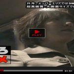 無修正 しろハメ 人妻 田中美佐 – 人妻輪姦シリーズ 「なんで私がこんな目に…」